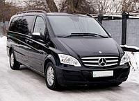 Аренда с водителем Mercedes-Benz Viano