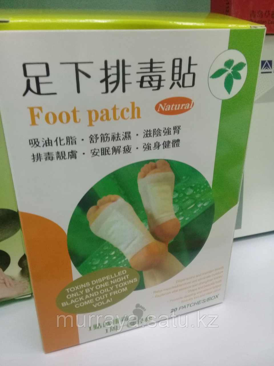 Пластыри FOOT PATCH ( 20 шт )