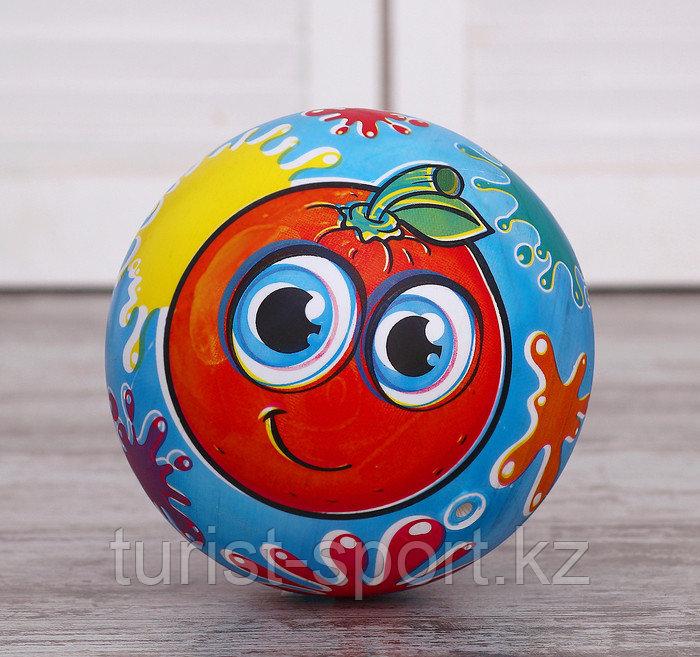 Мяч детский Апельсин