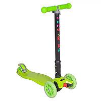 Самокат трехколесный TooCool Mars Kids Maxi складной зеленый