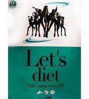 "Корректирующие колготки SHOW MEE Let""s Diet, фото 2"