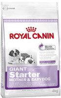 Royal Canin Giant Starter, 15кг, Роял Кантн для щенков собак очень крупных размеров до 2 мес
