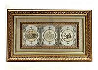 Картина с 3-мя  аятами. 57×93см, фото 1