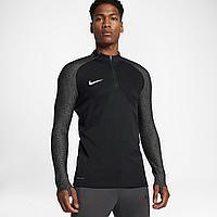 Футбольная форма Nike AeroSwift синяя, фото 1