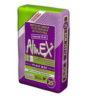 Штукатурка цементная AlinEX Plaster M50 25 кг