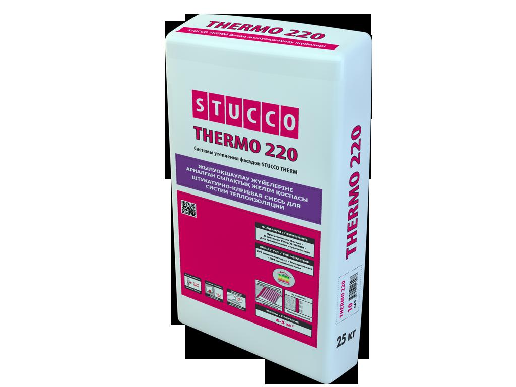 STUCCO THERMO 220 штукартурно-клеевая смесь для систем теплоизоляции