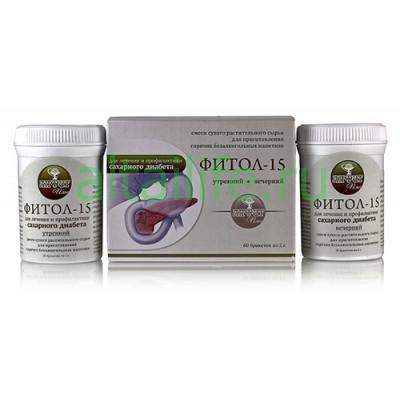 Фитосбор. Фитол-15. Для лечения и профилактики сахарного диабета, 60 брикетов