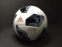 Футбольный мяч Telstar (4)