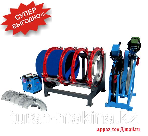 Аппарат для стыковой сварки полиэтиленовых труб (500-800 мм)