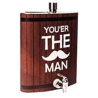 Фляжка-диспенсер подарочная GT GUONAI Stainless Steel Hip Flask 128 oz A [3,8 л] (You are Man (темно-коричневая))