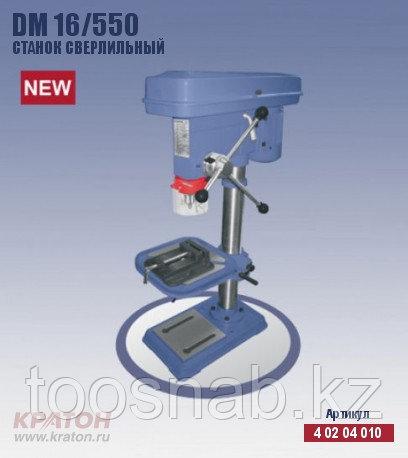 DM-16/550 Станок сверлильный Кратон