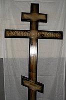 """Крест православный """"Вечная память"""" (черный)"""