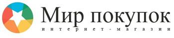 """Интернет-магазин  """"Мир покупок"""""""