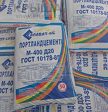 Цемент (50кг) Салават Оскемен