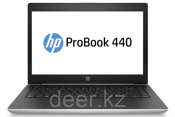 Ноутбук HP 2RS18EA UMA i7-8550U 450G5/15.6 FHD