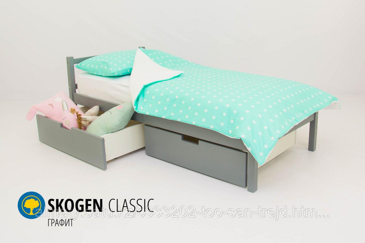 Детская кровать Бельмарко «Skogen classic графит»
