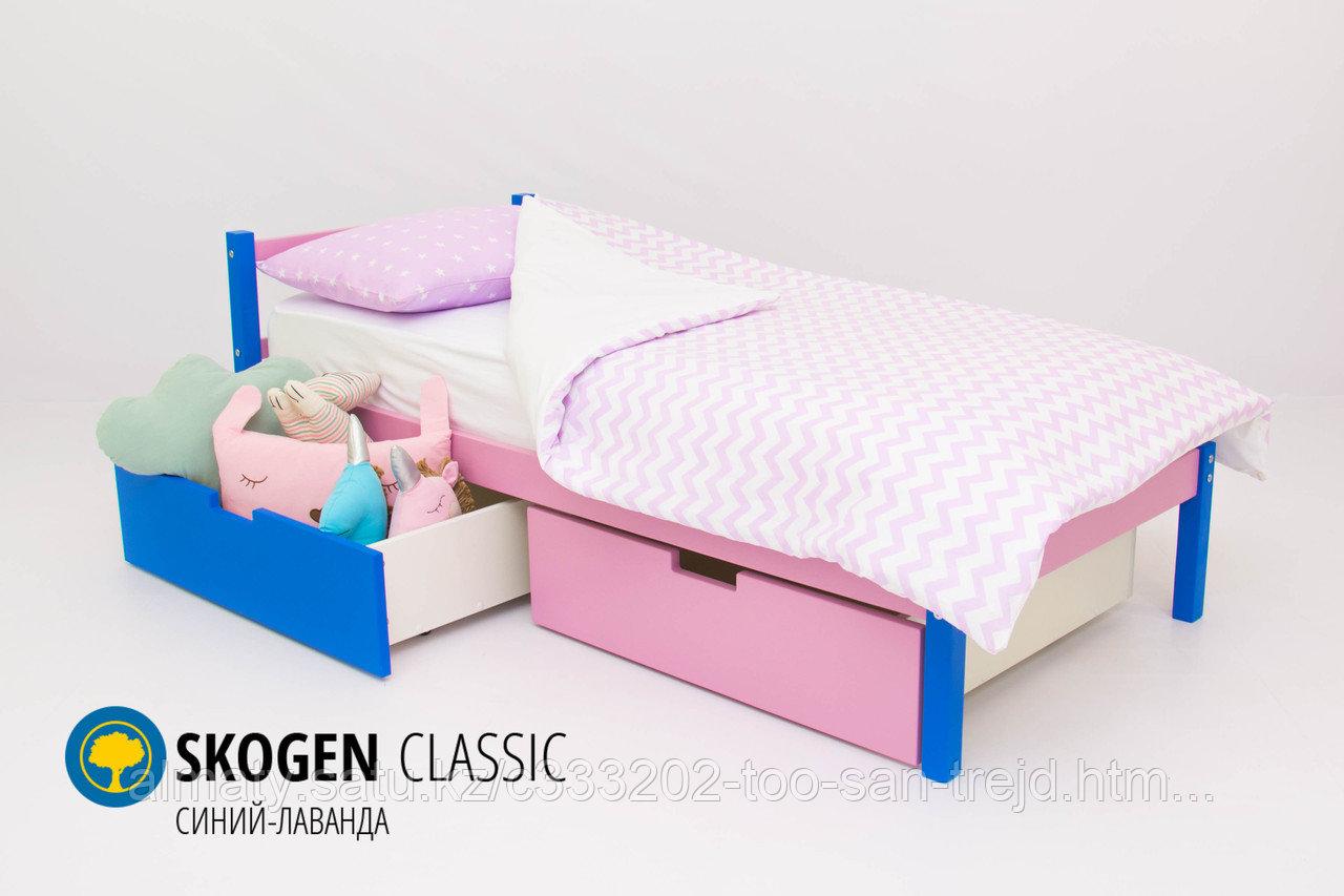 Детская кровать Бельмарко «Skogen classic Синий-Лаванда»