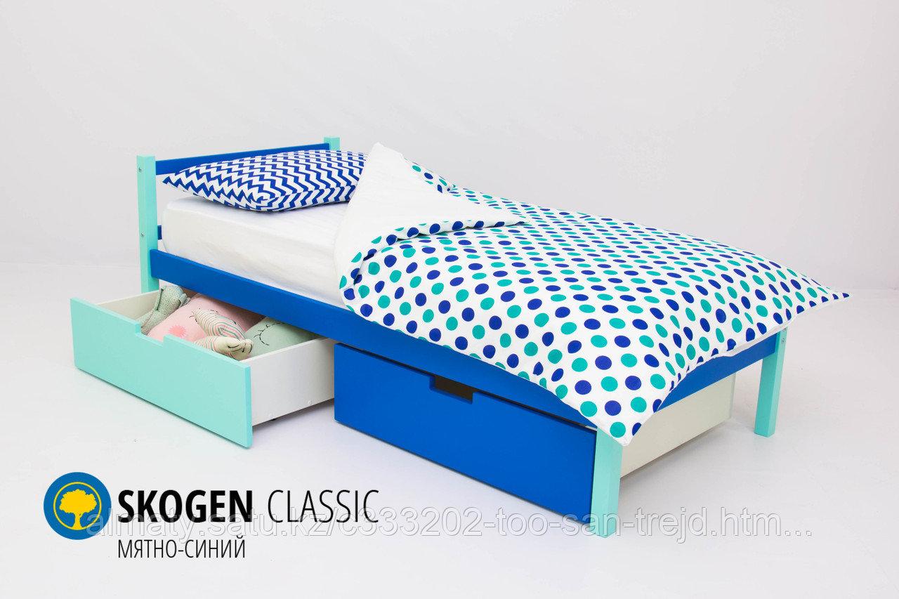 Детская кровать Бельмарко «Skogen classic Мятно-Синий»