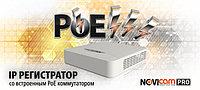 Новая продвинутая версия 4-х канального NVR NOVIcam PRO NR1604