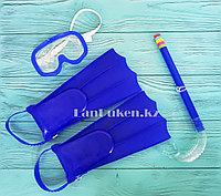 Набор для плавания (ласты, очки и дыхательная трубка) синий