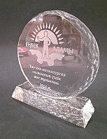 Наградная стела из стекла с гравировкой, фото 1