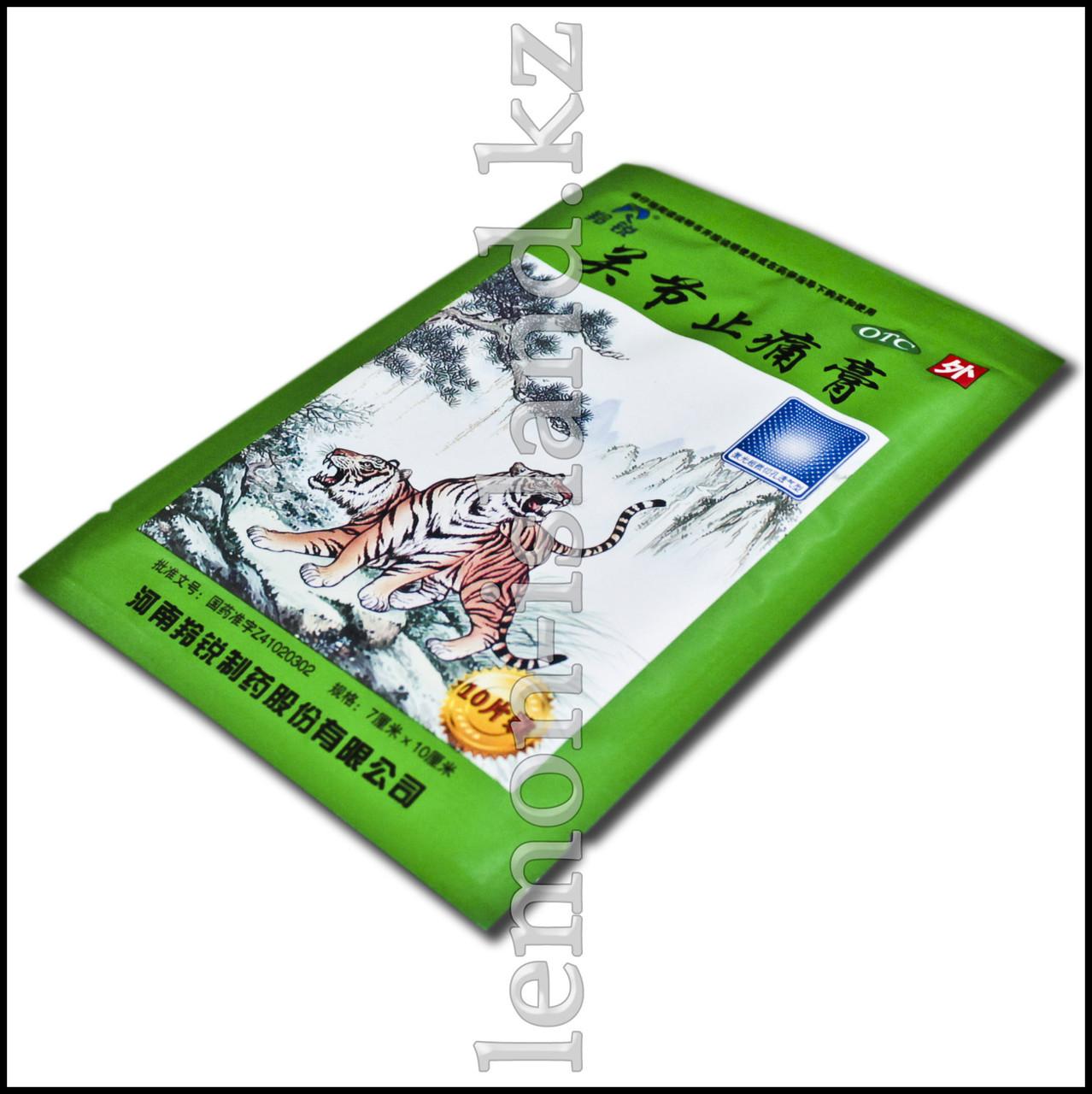"Пластырь Guanjie Zhitong Gao (Гуанзе Чжитун Гао, ""Зелёный тигр"") от боли в суставах."