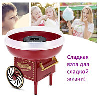 Аппарат сахарной ваты Cotton Candy Maker GCM 530