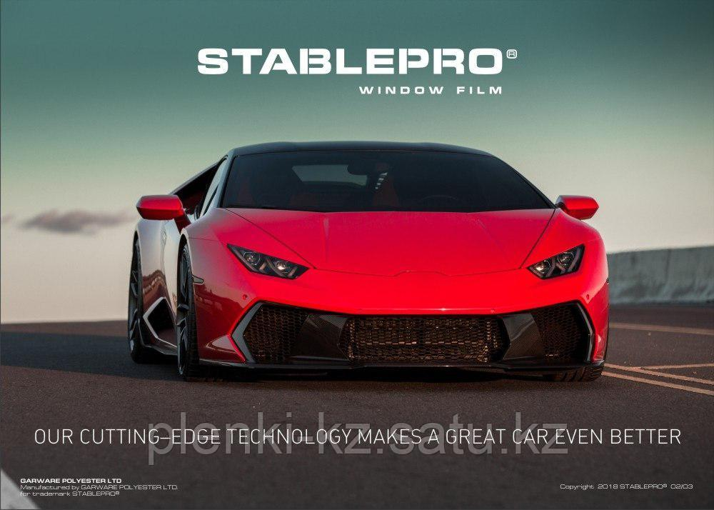 STABLEPRO HP CHR 05 AMS