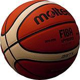 Мяч баскетбольный MOLTEN GG7X, фото 3