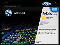 Картридж лазерный HP Q5952A, желтый, На 10000 страниц для HP LaserJet 4700