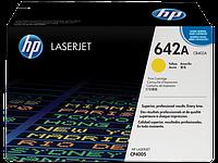 Картридж лазерный HP CB402A Cart Yellow для HP Color LaserJet CM4005/CM4005N/CM4005N