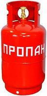 Газовый баллон 27 литров, фото 1