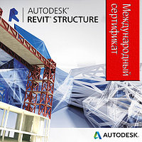 Курс Autodesk Revit для конструкторов