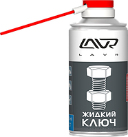 LAVR MULTIFUNCTIONAL FAST LIQUID KEY (жидкий ключ)