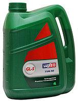 Трансмиссионное масло  LUXOIL 75W-90 GL-5 3л