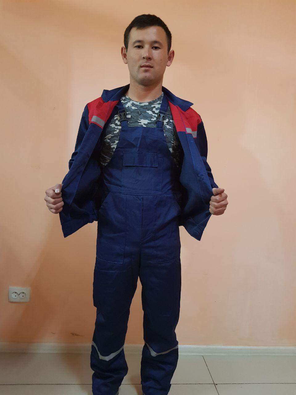 Костюм «Техник» куртка+полу комбинезон
