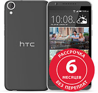 HTC Desire 820 32GB Black