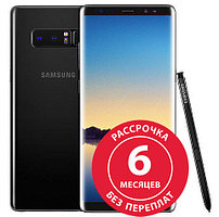 Samsung Galaxy Note 8 N950 64GB Midnight Black