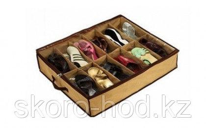 Органайзер для обуви Shoes Under c жесткими стенками!