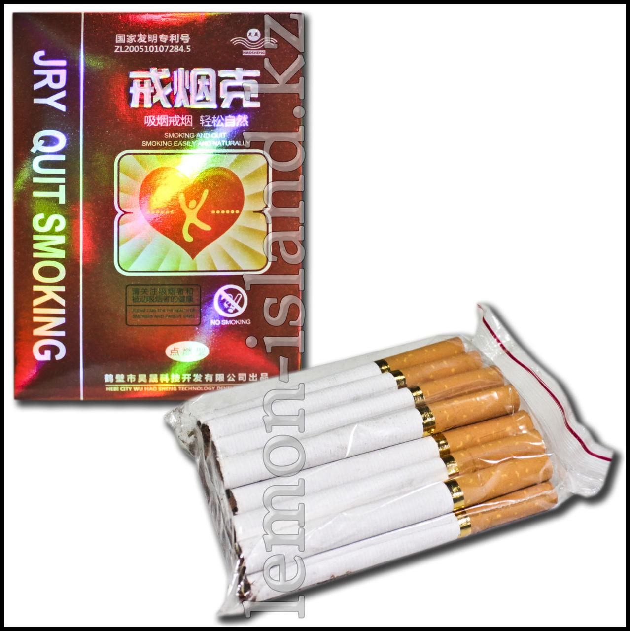 Сигареты жаде купить интернет магазин rothmans international сигареты купить в