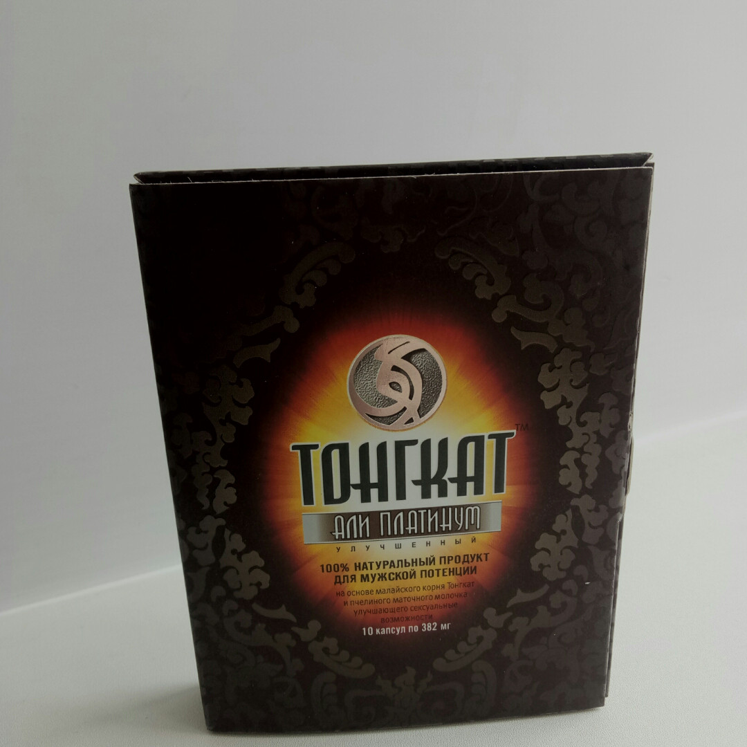 tongkat ali Find great deals on ebay for tongkat ali powder shop with confidence.