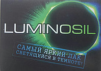 Светящийся лак LUMINOSIL