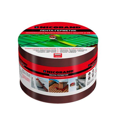 Никобанд 10см*10м зелёный,коричневый,красный,серебристый, фото 2