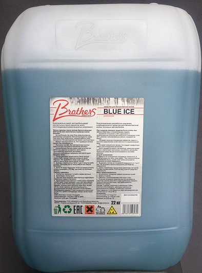 BROTHERS BLUE ICE (MA-FRA)