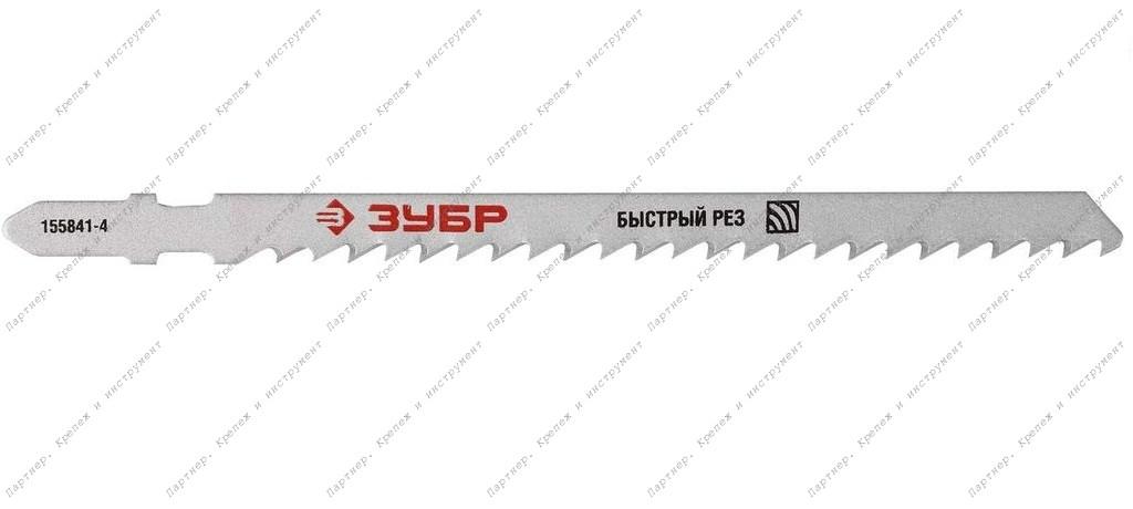 """(15590-2.5) Пилки ЗУБР """"ЭКСПЕРТ"""" для эл/лобзика, HCS, по дереву, EU-хвост., шаг 2,5мм, 75мм, 3шт"""