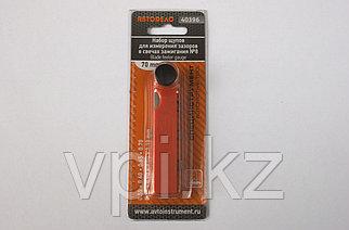 Набор щупов для измерения зазоров в свечах зажигания №8 0.55-1.1мм АвтоДело
