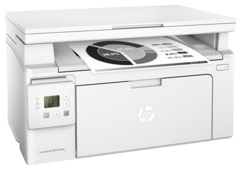 МФУ HP G3Q57A LaserJet Pro MFP M130a (A4) Printer/Scanner/Copier 600 dpi 22 ppm 128 MB 600 MHz 150 p