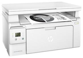 МФУ HP G3Q57A LaserJet Pro MFP M130a (A4) Printer/Scanner/Copier 600 dpi 22 ppm 128 MB 600 MHz 150 p, фото 2