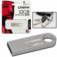 Kingston DTSE9H/32GB Флешка USB SE9 32GB, серебристый flash USB 2.0, silver