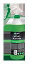 Жидкий полимер «Hydro polymer» professional (с проф. триггером) (канистра 1 л)